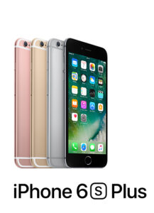 COMPARATE_iPhone6SPlus